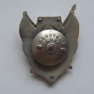 DSCF9270
