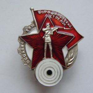 DSCF9276