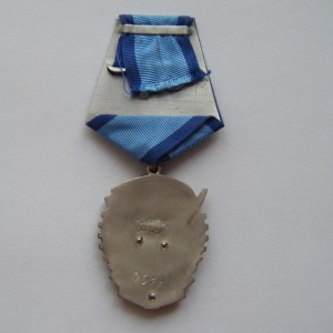 Soviet  russian award ORDER OF RED BANNER OF LABOR TYPE 2 3