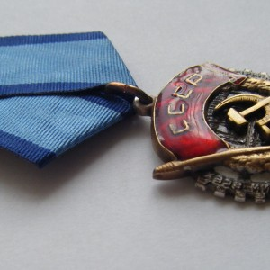 Soviet  russian award ORDER OF RED BANNER OF LABOR TYPE 2 6