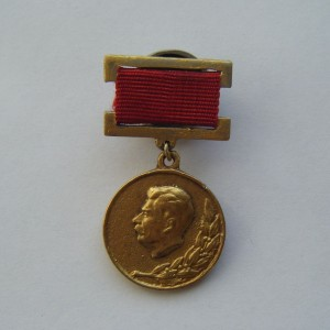 Soviet  russian badge LAUREATE OF STALIN PREMIUM 1 DEGREE 1945 1