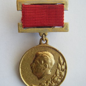 Soviet  russian badge LAUREATE OF STALIN PREMIUM 1 DEGREE 1945 3