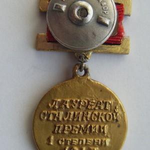 Soviet  russian badge LAUREATE OF STALIN PREMIUM 1 DEGREE 1945 4