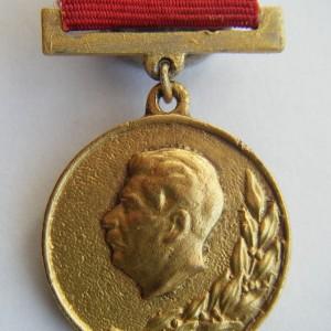 Soviet  russian badge LAUREATE OF STALIN PREMIUM 1 DEGREE 1945 5