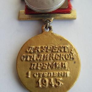 Soviet  russian badge LAUREATE OF STALIN PREMIUM 1 DEGREE 1945 6