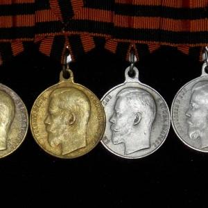 bant-medaley-za-hrabrost-nikolay-ii--kopiya--1_source