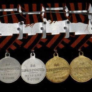 bant-medaley-za-hrabrost-nikolay-ii--kopiya--820_source