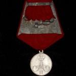 medal-aleksandr-ii-koronovan-v-moskve-1856-g--kopiya--896_source
