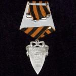 medal-batalon-smerti-2-peh-div-barona-vrangelya--kopiya--927_source