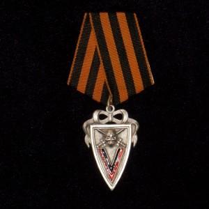 medal-batalon-smerti-2-peh-div-barona-vrangelya--kopiya-_source