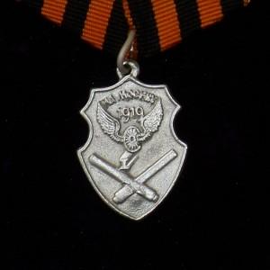 medal-na-moskvu--kopiya--1_source