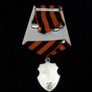 medal-na-moskvu--kopiya--931_source