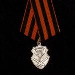 medal-na-moskvu--kopiya-_source