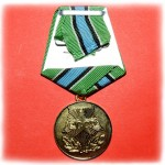 medal-neftegaz_5