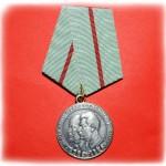medal-partizan-1-st_1