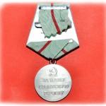 medal-partizan-1-st_4