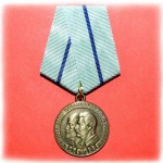medal-partizan-2-st_1
