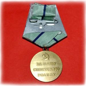 medal-partizan-2-st_5