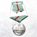 medal-partizanu-otechestvennoj-vojny-1-stepeni_21