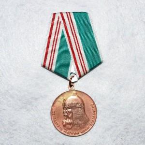 medal-v-pamyat-800-letiya-moskvy5