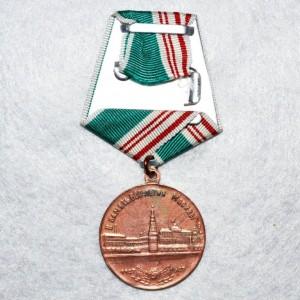 medal-v-pamyat-800-letiya-moskvy_2