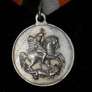 medal-v-pamyat-deyatelnosti-priamurskogo-zemskogo-sobora-23-iyulya10-avgusta-1922-g--kopiya--1_source