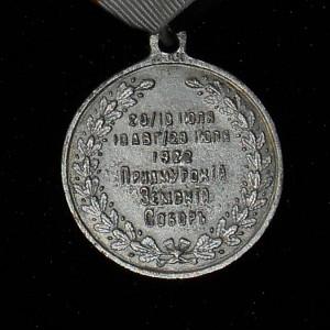 medal-v-pamyat-deyatelnosti-priamurskogo-zemskogo-sobora-23-iyulya10-avgusta-1922-g--kopiya--964_source