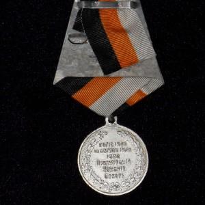 medal-v-pamyat-deyatelnosti-priamurskogo-zemskogo-sobora-23-iyulya10-avgusta-1922-g--kopiya--965_source