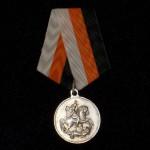 medal-v-pamyat-deyatelnosti-priamurskogo-zemskogo-sobora-23-iyulya10-avgusta-1922-g--kopiya-_source