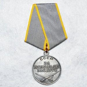 medal-za-boevye-zaslugi
