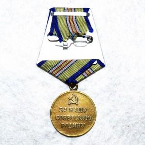medal-za-oboronu-kavkaza_2
