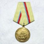 medal-za-oboronu-kieva