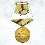 medal-za-oboronu-kieva_2