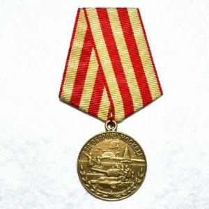medal-za-oboronu-moskvy