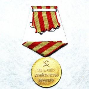 medal-za-oboronu-moskvy_2