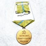 medal-za-oboronu-odessy_2