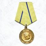 medal-za-oboronu-sevastopolya