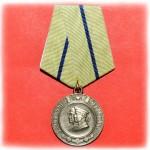 medal-za-oboronu-sevastopolya_11