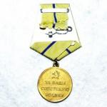 medal-za-oboronu-sevastopolya_2