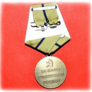 medal-za-oboronu-sevastopolya_41