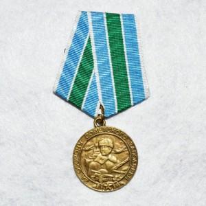 medal-za-oboronu-sovetskogo-zapolyarya