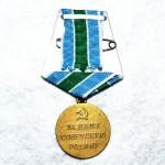 medal-za-oboronu-sovetskogo-zapolyarya_2