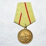 medal-za-oboronu-stalingrada