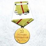 medal-za-oboronu-stalingrada_2
