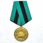 medal-za-osvobozhdenie-belgrada