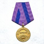 medal-za-osvobozhdenie-pragi