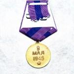 medal-za-osvobozhdenie-pragi_2