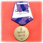medal-za-osvobozhdenie-pragi_4