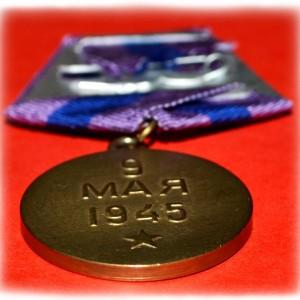 medal-za-osvobozhdenie-pragi_6