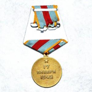 medal-za-osvobozhdenie-varshavy_2
